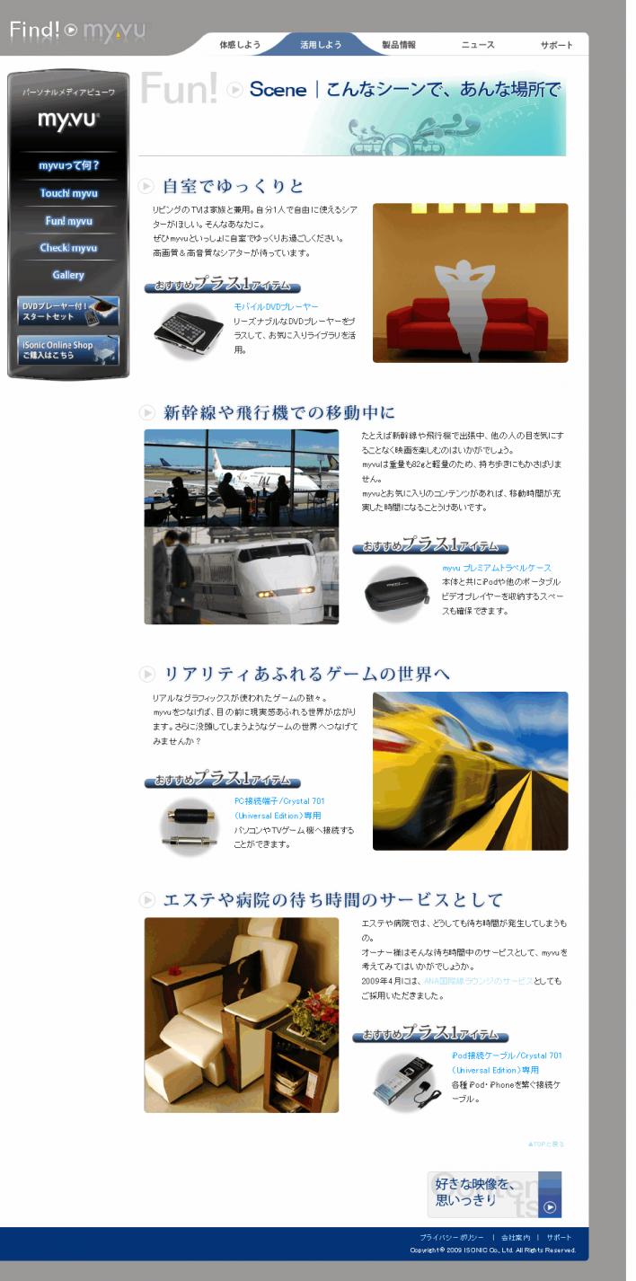 scene.html