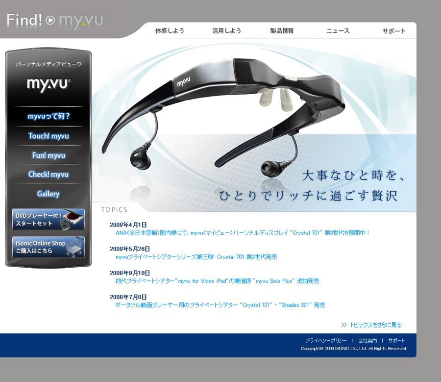 Findmyvu900px