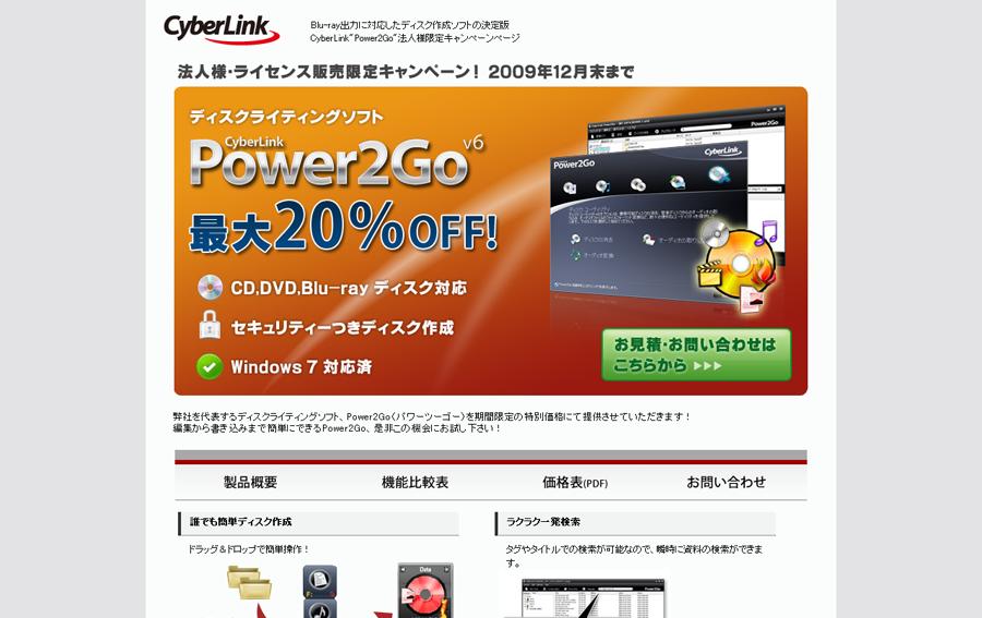 power2go900px