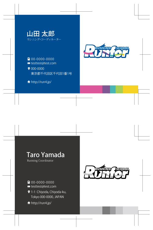 runfor_businesscard