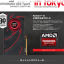 AMDグラフィックスイベント in Tokyo|Radeon Graphics Technology 30th anniversary (1)