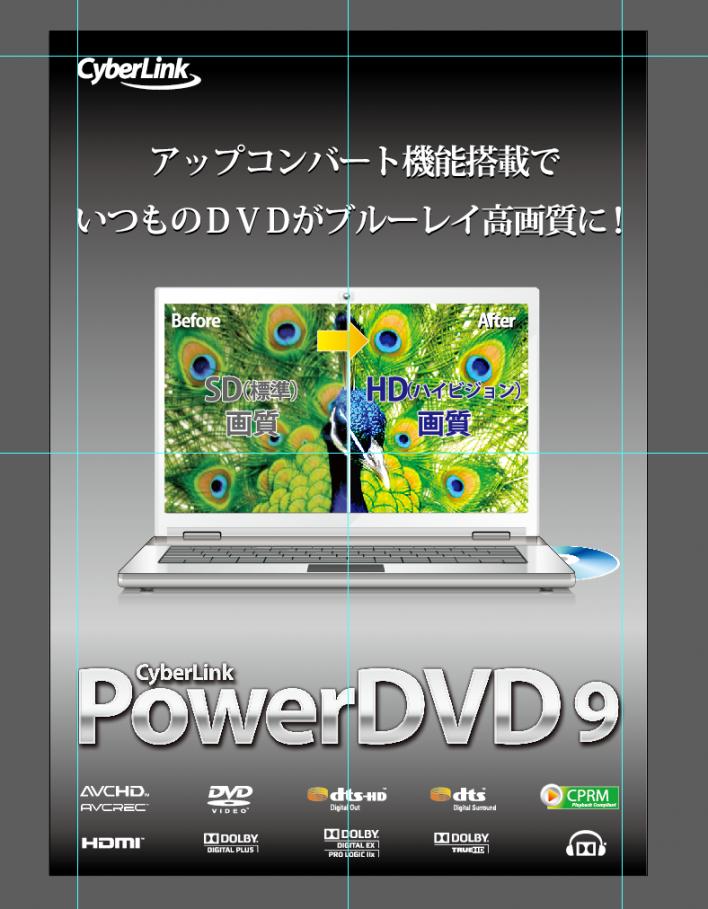 pdvd9_catalog
