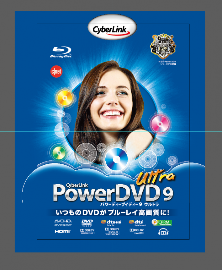pdvd9_pack