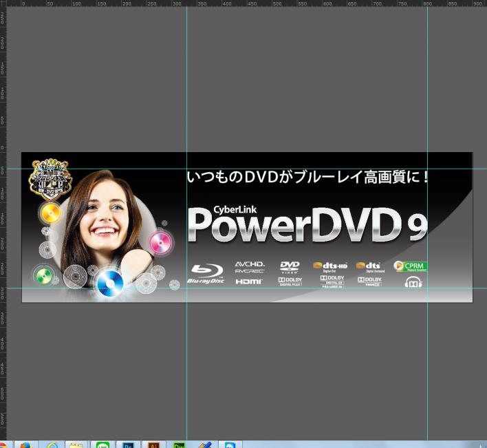 pdvd9_poster